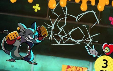 「MAD RAT DEAD」のアート作品投稿キャンペーンが開催!溝上侑氏が描く直筆イラスト入りサイン色紙やグッズをゲットしよう