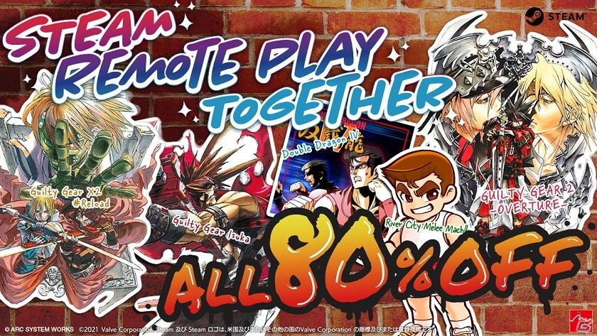対象タイトルはすべて80%OFF!「GUILTY GEAR 2 -OVERTURE-」などが対象の「2021 Remote Play Together Sale」が開催