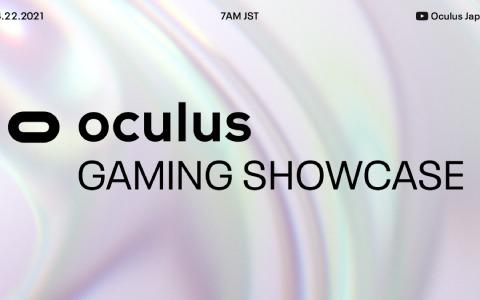 Oculusのゲームに特化したイベント「Oculus Gaming Showcase」が4月22日に配信!未発表タイトルの映像などが公開予定