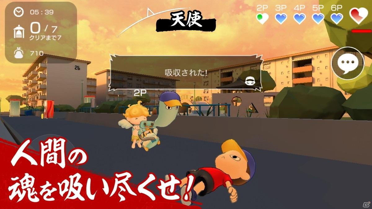 本田翼さん製作総指揮の新作スマートフォン向けアプリ「にょろっこ」が発表!2021年初夏にサービス開始
