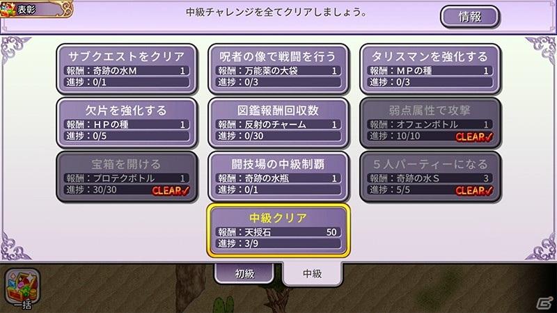 タリスマンを巡る願いと争いを描くファンタジーRPG「インフィニットリンクス」がiOS/Android向けに配信開始!