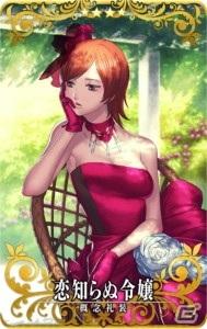 「Fate/Grand Order Arcade」5月の霊衣ラインナップが公開!諸葛孔明の「総身霊衣」と沖田総司の「転身霊衣」が登場