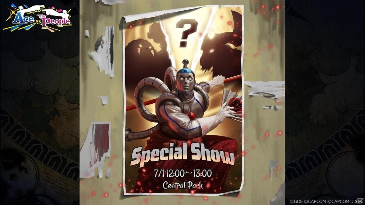 「TEPPEN」に「逆転裁判」と「デッドライジング」シリーズのキャラクターが参戦!カードセット「Ace vs. The People」が配信