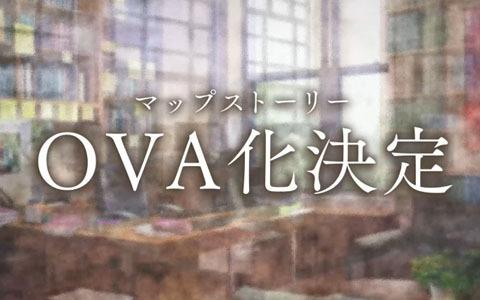 「スタンドマイヒーローズ」TVアニメでは描かれなかった瀬尾研究室が登場するOVAの制作が決定!