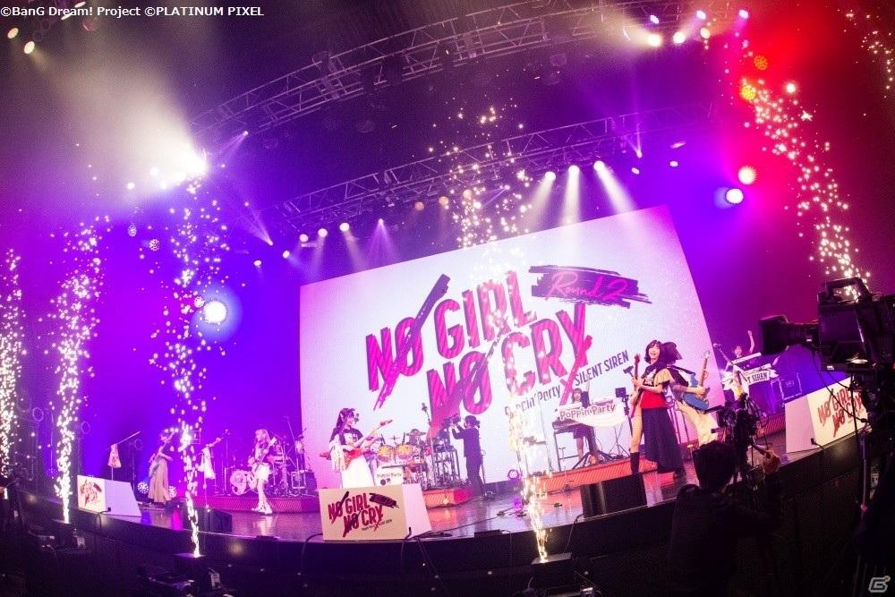 Poppin'PartyとSILENT SIREN2度目の対バンライブ「NO GIRL NO CRY -Round 2-」オフィシャルレポートが公開!