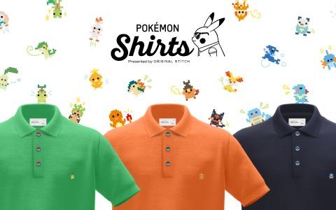 「ポケモンシャツ」のポロシャツがリニューアル!新たなポケモン刺繍やボディカラー、モンスターボールボタンが追加