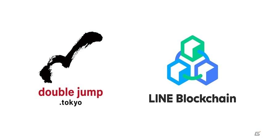 NFTデジタルシール「資産性ミリオンアーサー」が2021年夏に発売―LINEが独自に開発した「LINE Blockchain」を採用