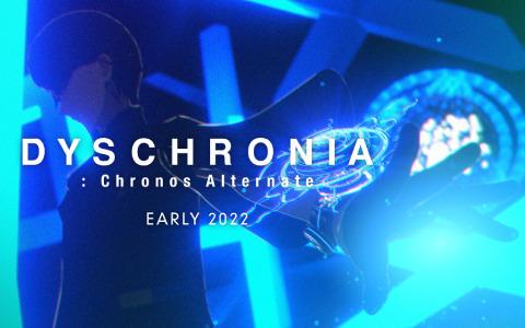 MyDearestの新作VRゲーム「DYSCHRONIA: Chronos Alternate」が発表!ティーザーPV&ティザーサイトが公開