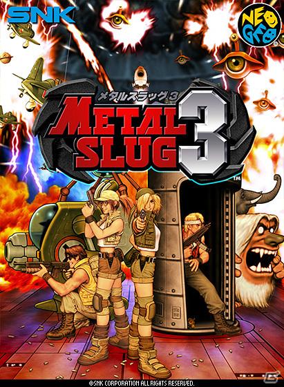 DMM GAMES PCゲームフロアで「サマーセール2021」第2弾が実施!「かまいたちの夜 輪廻彩声」「英雄伝説 閃の軌跡III」などが割引に
