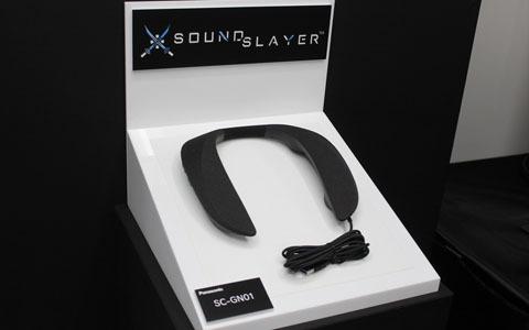 ゲーマー大満足の仕様が満載!「FFXIV」サウンドスタッフと共同開発されたゲーミングスピーカー「SC-GN01」を紹介