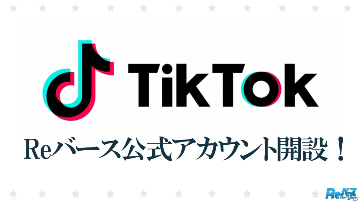 TVアニメ「カードファイト!! ヴァンガード overDress」Season3&Season4が制作決定!「ブシロードTCG戦略発表会2021秋」レポート
