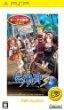 英雄伝説 空の軌跡 the 3rd PSP the Best