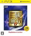 真・三國無双6 PlayStation3 the Best