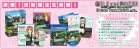 ガールズ&パンツァー ドリームタンクマッチ Premium Edition